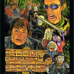 Horror Film Night Stalking Into Rock Island's Rozz Tox Friday
